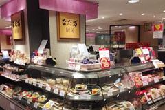 大阪髙島屋 店舗写真