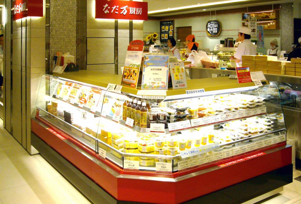JR高島屋店