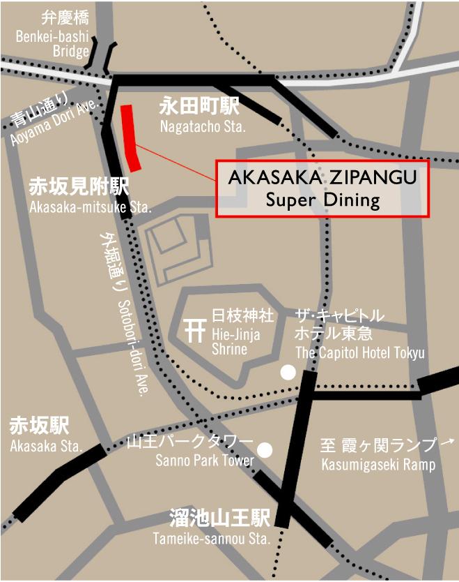 東急 赤坂 エクセル ホテル