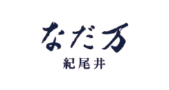 logo_nadaman_kioi