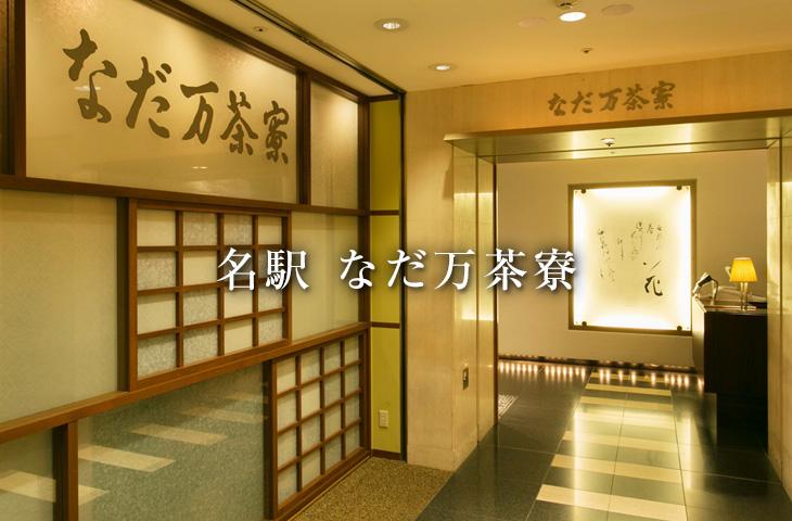 th__O2A2863_meieki_jp