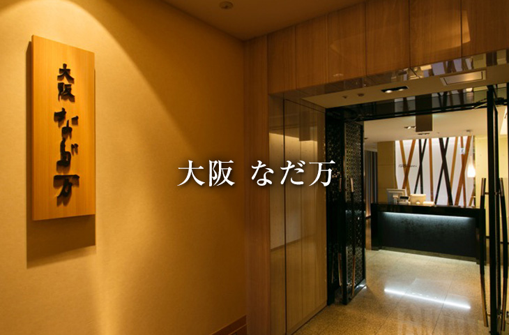 th__O2A2780_osaka_jp