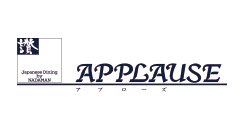 logo_nadaman_applause