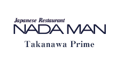 logo_takanawa_english