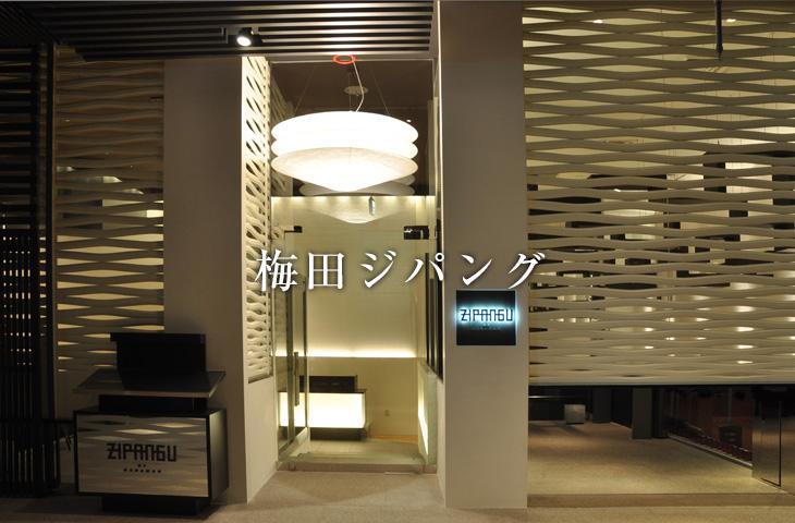 main_jpn02